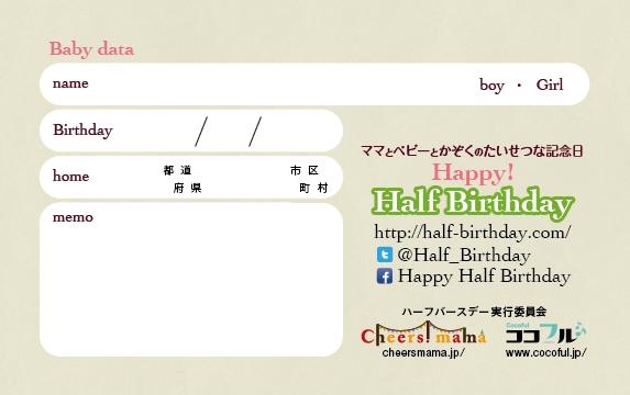 hbp2_profcard-02