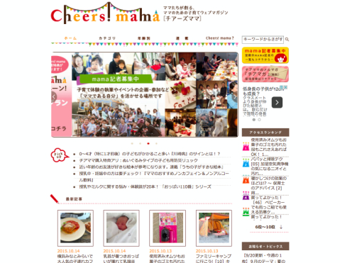 スクリーンショット 2015-10-14 23_Fotor