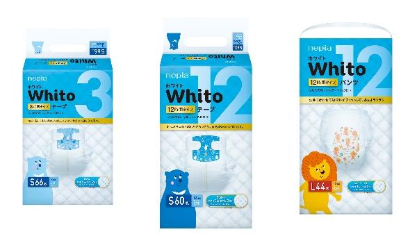 whito1
